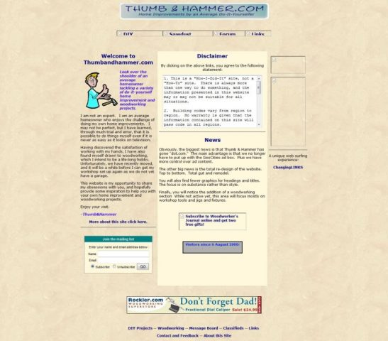 screenshot 2003